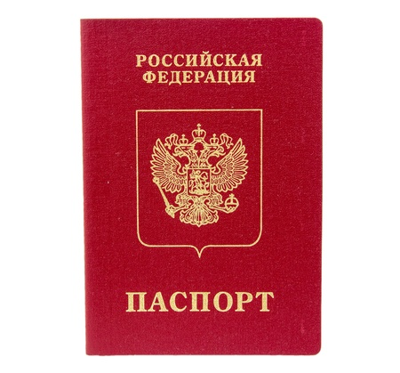federation: Russian Federation passport cover. Focus stack Stock Photo