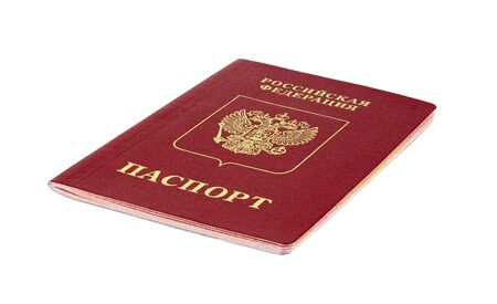Russian Federation passport cover. Focus stack Stock Photo