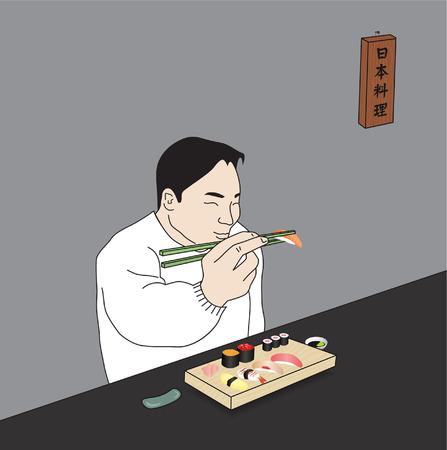 Man Enjoying His Sushi Çizim