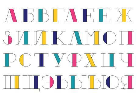 contrast: Custom cyrillic poster font. Bold contrast serif uppercase. Illustration