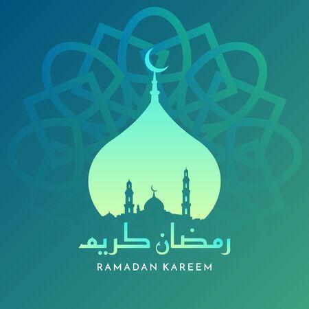 Beautiful Creative Ramadan Kareem Islamic Mosque Background