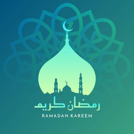 Beautiful Creative Ramadan Kareem Islamic Mosque Background