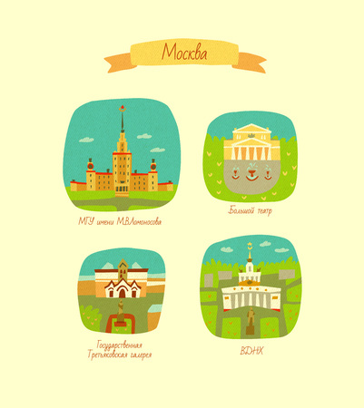 Famous places of Moscow, Russia. Flat applique technique illustration Vettoriali