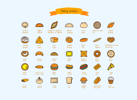 Bakery products. Fast food. Vector set cookery icons. 免版税图像 - 95964819