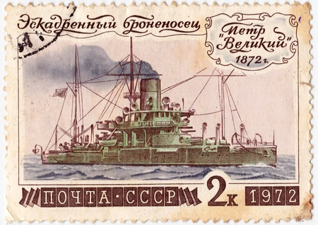 peter the great: USSR - CIRCA 1972  Soviet postage stamp showing battleship  Peter The Great  built in 1872, circa 1972