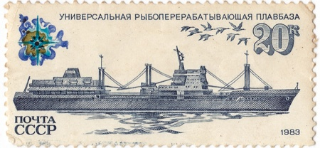 USSR - CIRCA 1983  Soviet postage stamp devoted to the Soviet fishing fleet, sowing fish processing universal mother ship, circa 1983