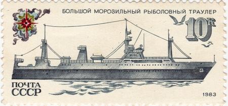 fishing fleet: USSR - CIRCA 1983  Soviet postage stamp devoted to the Soviet fishing fleet, showing large freezer trawler, circa 1983
