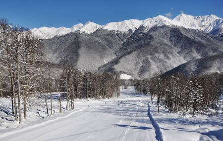 Popular russian ski resort Krasnaya Polyana in Sochi
