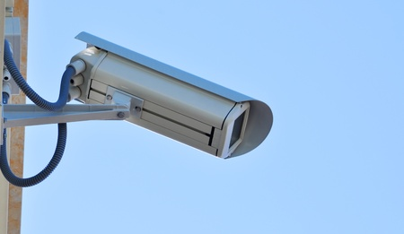 Surveillance cam watch right Stock Photo