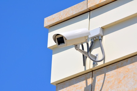 Business Center Outdoor CCTV Stock Photo