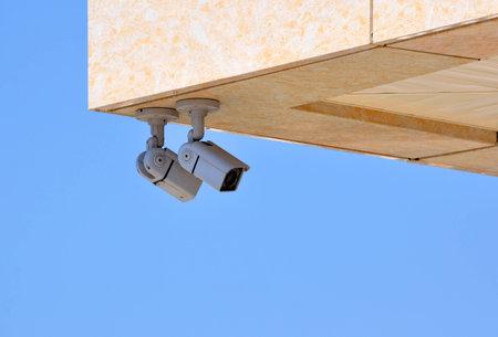 p�rim�tre: En dehors de la surveillance du p�rim�tre de construction Banque d'images