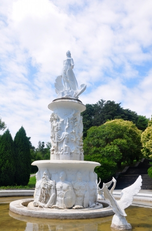 Fountain  Skazka    Fairy Tale   in Sochi Arboretum Stock Photo - 17401040