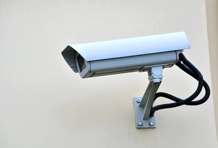 Video surveillance photo