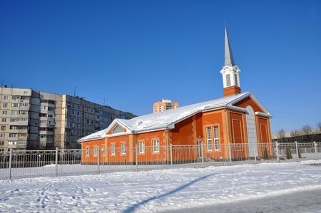 La mormoni Chiesa di Ges� Cristo dei Santi degli Ultimi Giorni nel quartiere residenziale di Kharkov, Ucraina Archivio Fotografico