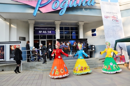 election commission: SOCHI, RUSSIA - DECEMBER 4  Voting in elections to the State Duma of the Russian Federation on December 4, 2011 in Sochi, Russia  Concert at the entrance to the polling station Editorial