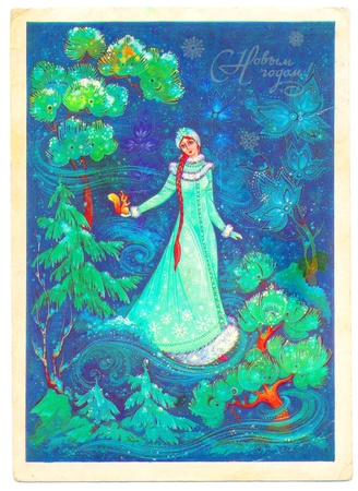 USSR - CIRCA 1985  Soviet postcard depicting Snow Maiden  Snegurochka  in the magic forest, circa 1985 Text in Russian  Happy New Year