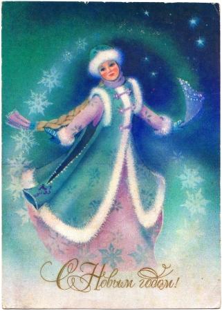 snegurochka: USSR - CIRCA 1986  Soviet postcard depicting Snow Maiden  Snegurochka  in the magic forest, circa 1986 Text in Russian  Happy New Year  Editorial