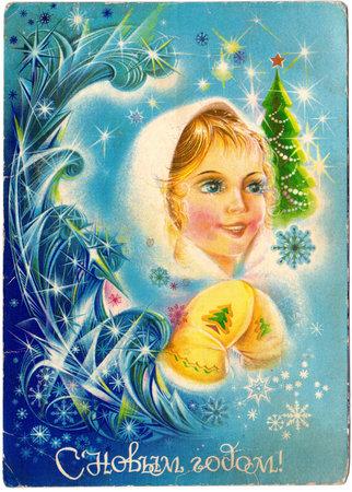 snegurochka: USSR - CIRCA 1982  Soviet postcard depicting Snow Maiden  Snegurochka  in the magic forest, circa 1982 Text in Russian  Happy New Year