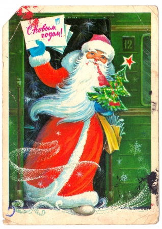 USSR - CIRCA 1979  Soviet postcard depicting Santa Claus near the train, circa 1979 Text in Russian  Happy New Year