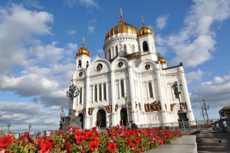 Mosca Cattedrale di Cristo Salvatore Archivio Fotografico
