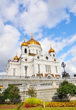 Moscow Cathedral of Christ the Savior
