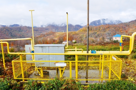 Wardrobe distribution center gas facilities in rural areas