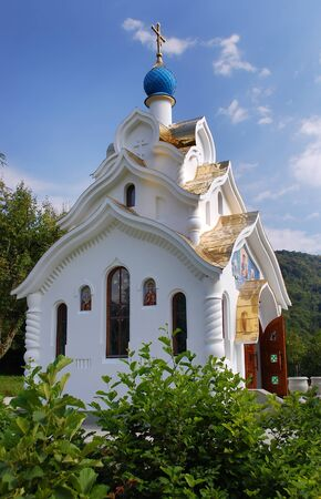 soothe: Temple of Our Lady Soothe My Sorrows, Trinity-St Georges nunnery, Sochi, Russia Stock Photo