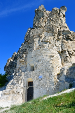 region sicilian: The cave temple of Icon of Our Lady the Sicilian, Divnogorie, Voronezh region, Russia  Historical and architectural monument of the 17th century Stock Photo