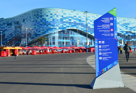 SOCHI, RUSSIA - FEBRUARY 7, 2014:  Pointer on the background of the Ice rink for figure skating �Iceberg� in Olympic park a few hours before the opening ceremony of the Olympic Games 2014