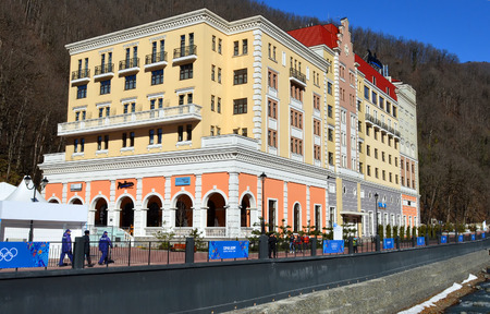 the olympic rings: SOCHI, RUSSIA - FEBRUARY 4, 2014: Hotel in mountains claster of Sochi on the few days before opening of the Olympic Games 2014