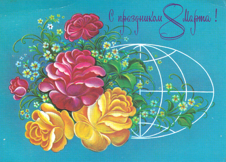 USSR - CIRCA 1981: Soviet greeting postcard Happy March 8! drawn by artist N.Korobova