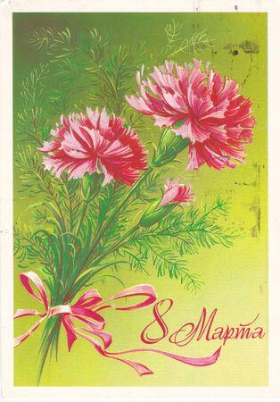 USSR - CIRCA 1987: Soviet greeting postcard Happy March 8! drwan by artist N.Korobova Editorial