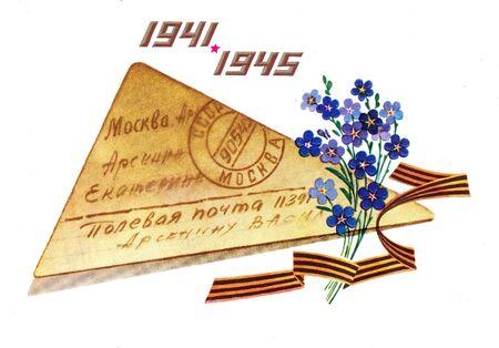 USSR - CIRCA 1984: Soviet postcars With the Victoy Day! drawn by artist V.Chmarov, circa 1984