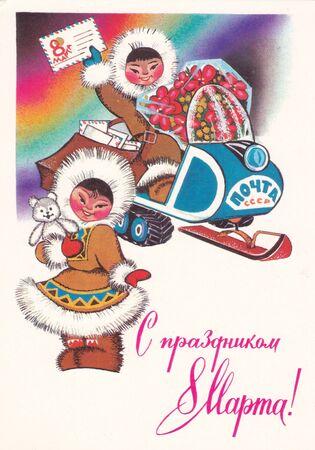 USSR - CIRCA 1981: Soviet greeting postcard Happy March 8! drwan by artist M.Papulin Editorial
