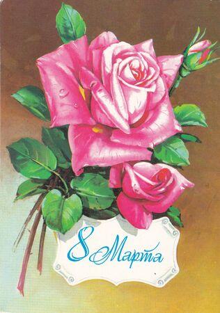 USSR - CIRCA 1979: Soviet greeting postcard Happy March 8! drwan by artist G.Kurtenko