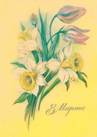 USSR - CIRCA 1985: Soviet greeting postcard Happy March 8! drwan by artist V.Makarov
