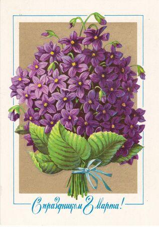 USSR - CIRCA 1978: Soviet greeting postcard Happy March 8! drwan by artist L.Kolesnikov Editorial