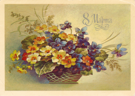 USSR - CIRCA 1987: Soviet greeting postcard Happy March 8! drwan by artist V.Dergileva