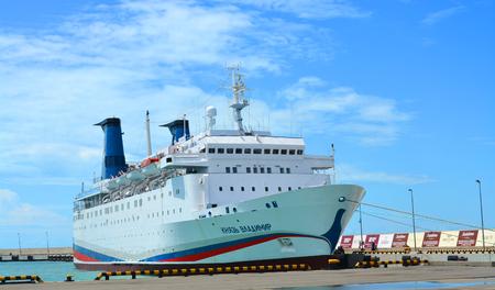SOCHI, RUSSIA - May 11, 2017: Cruise ship Prince Vladimir departs on his first flight to Crimea on the route Sochi - Novorossiysk - Yalta - Sevastopol - Sochi.