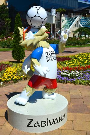 SOCHI, RUSSIA - June 5, 2017: City sculpture in the center of Sochi on the pedestrian street Navaginskaya - wolf Zabivaka, mascot of the FIFA World Cup 2018 Editorial