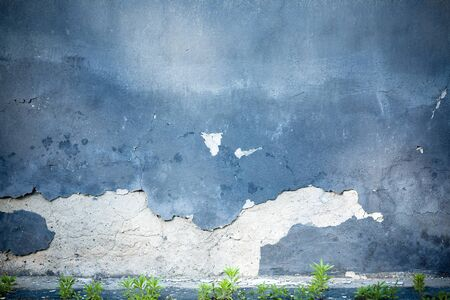 Urban grungy street wall, may be used as background or texture Stock Photo - 18261506
