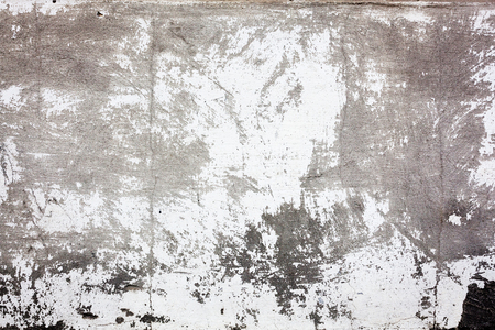 Empty concrete wall, may be used as texture or background Stock Photo