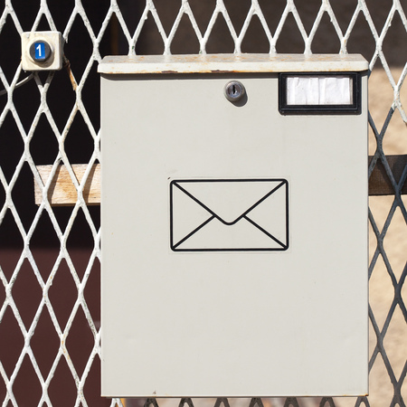 White postal box. Has space for logo or text.