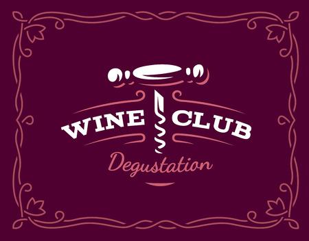 Wine corkscrew logo - vector illustration, emblem design on dark red background  イラスト・ベクター素材