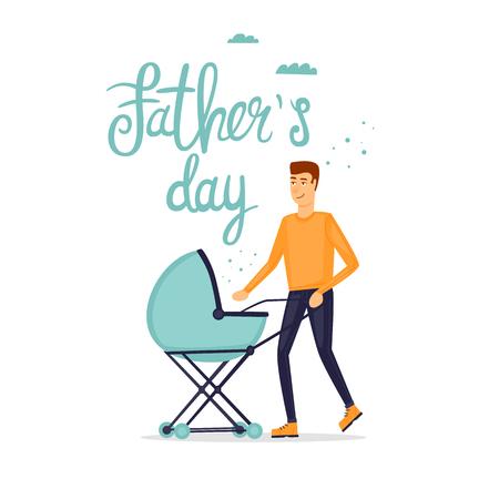 幸せな父親の日碑文。父は、ベビーカーが付属します。フラット ベクトル イラスト漫画のスタイルで。