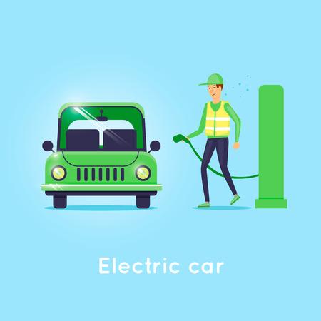 Electro auto charging. Flat design vector illustration. Ilustrace