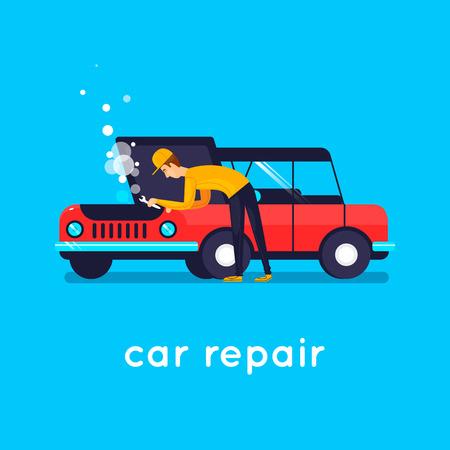 車の修理。フラット ベクトル イラスト漫画のスタイルで。