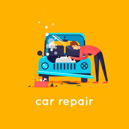 Car repair. Flat vector illustration in cartoon style. Illustration