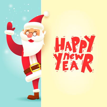 즐거운 성탄절 보내시고 새해 복 많이 받으세요. 큰 간판 산타 클로스입니다. 평면 디자인 벡터 일러스트 레이 션. 일러스트