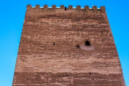 Muslim Tower